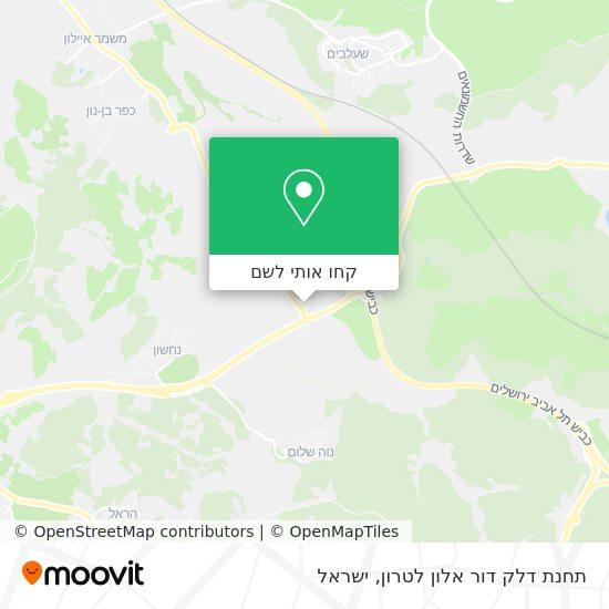 מפת תחנת דלק דור אלון לטרון