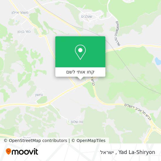 מפת Yad La-Shiryon