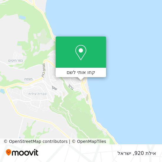 מפת אילת 920