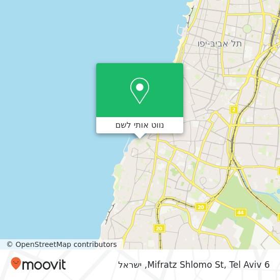מפת 6 Mifratz Shlomo St, Tel Aviv