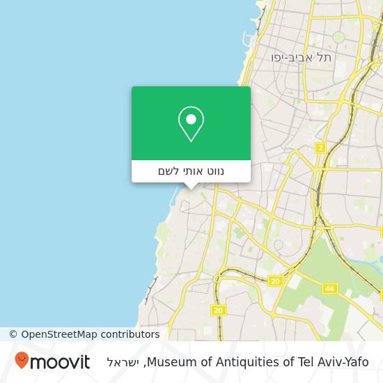 מפת Museum of Antiquities of Tel Aviv-Yafo