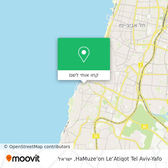 מפת HaMuze'on Le'Atiqot Tel Aviv-Yafo