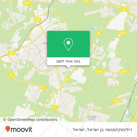 מפת דולינסקי/מנשה בן ישראל