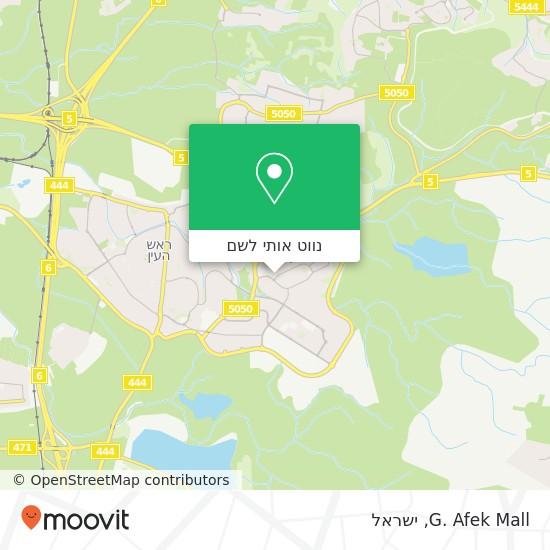 מפת G. Afek Mall