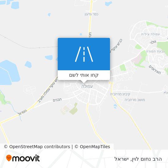 מפת הרב נחום לוין