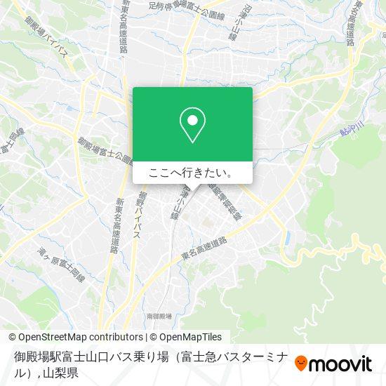 御殿場駅富士山口バス乗り場(富士急バスターミナル)地図