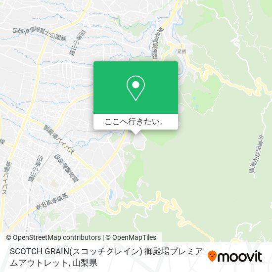 SCOTCH GRAIN(スコッチグレイン) 御殿場プレミアムアウトレット地図