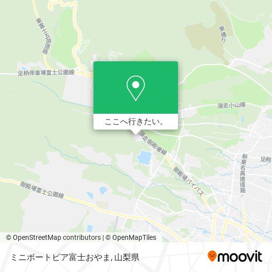 ミニボートピア富士おやま地図