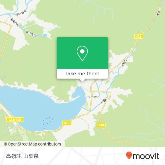 高嶺荘地図