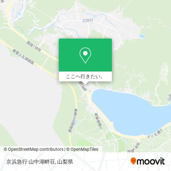 京浜急行 山中湖畔荘地図