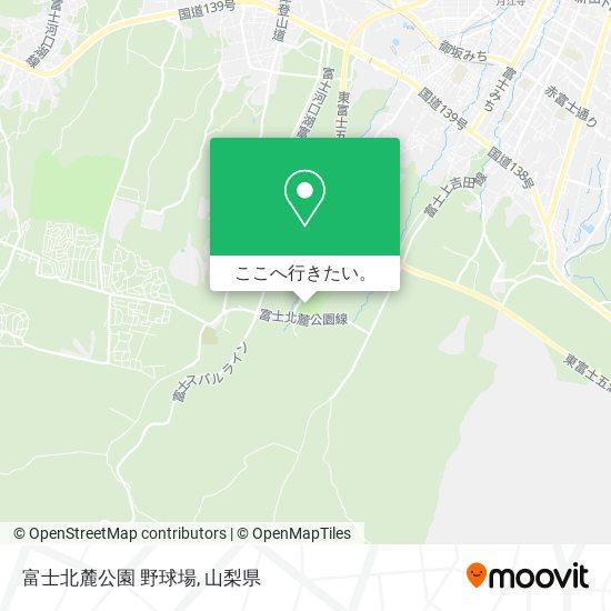 富士北麓公園 野球場地図