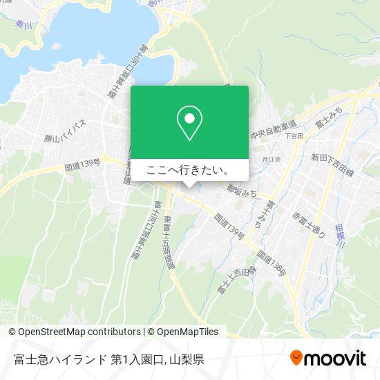 富士急ハイランド 第1入園口地図