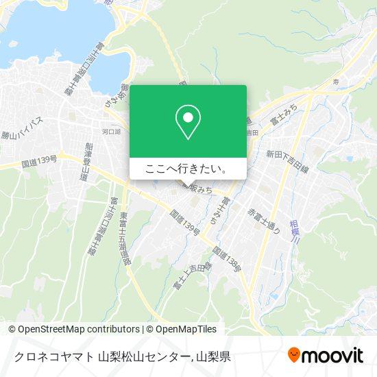 クロネコヤマト 山梨松山センター地図