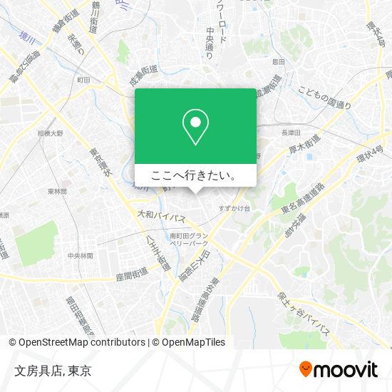文房具店地図