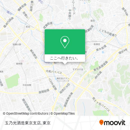 玉乃光酒造東京支店地図