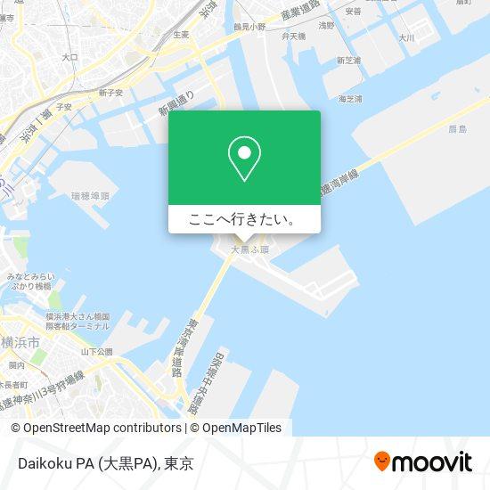 Daikoku PA (大黒PA)地図