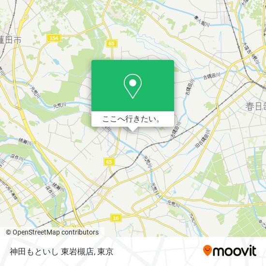 神田もといし 東岩槻店地図