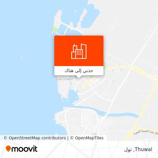 خريطة Thuwal