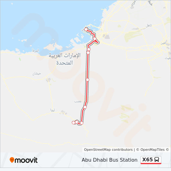 X65 Route: Time Schedules, Stops & Maps - Hameem Shah Plant Dodsal Camp