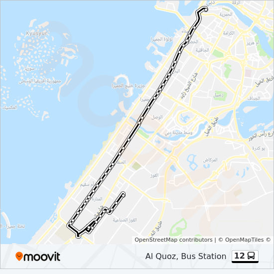 12 Route: Time Schedules, Stops & Maps - Al Quoz, Bus Station