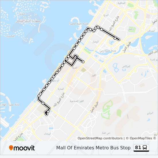 81 Route: Time Schedules, Stops & Maps - The Dubai Mall on