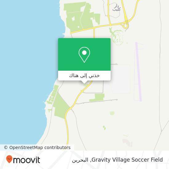 خريطة Gravity Village Soccer Field