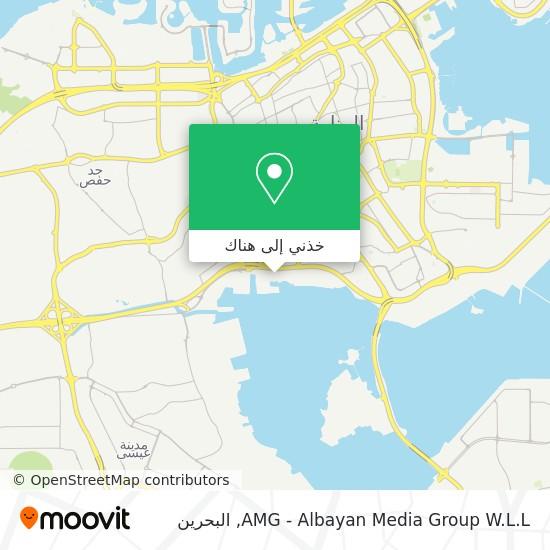خريطة AMG - Albayan Media Group W.L.L