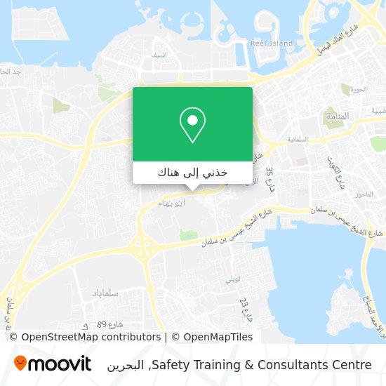 خريطة Safety Training & Consultants Centre