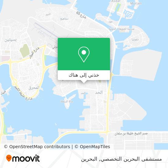 خريطة مستشفى البحرين التخصصي