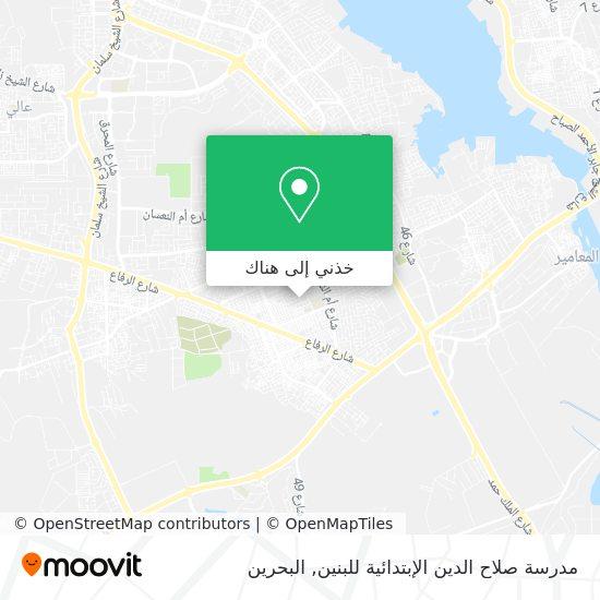 خريطة مدرسة صلاح الدين الإبتدائية للبنين