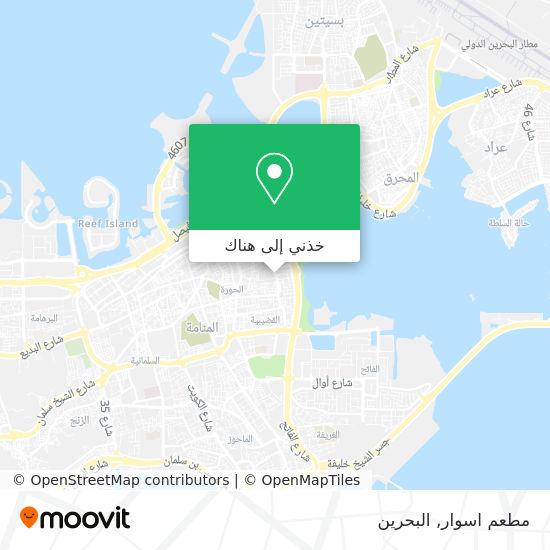 خريطة مطعم اسوار