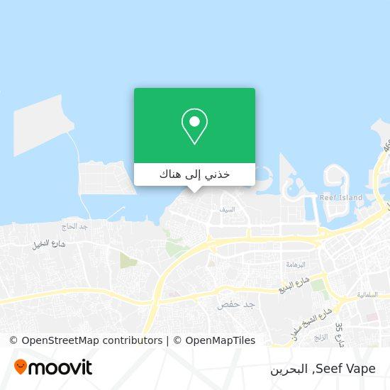 خريطة Seef Vape