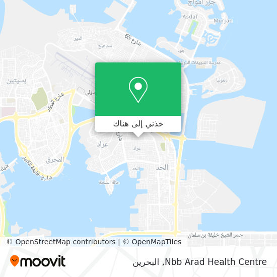 خريطة Nbb Arad Health Centre