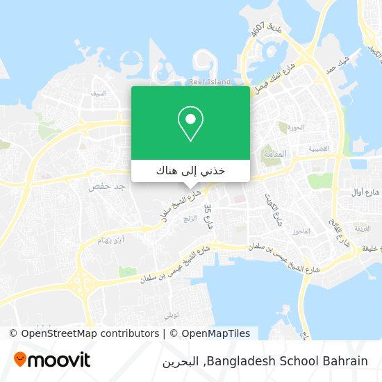 خريطة Bangladesh School Bahrain