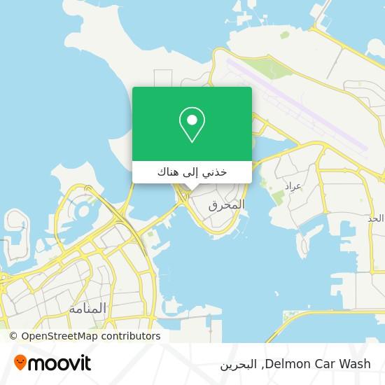 خريطة Delmon Car Wash