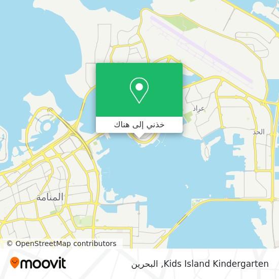 خريطة Kids Island Kindergarten