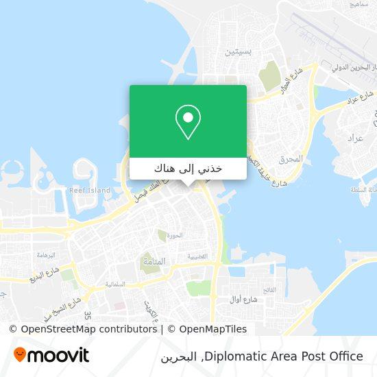 خريطة Diplomatic Area Post Office