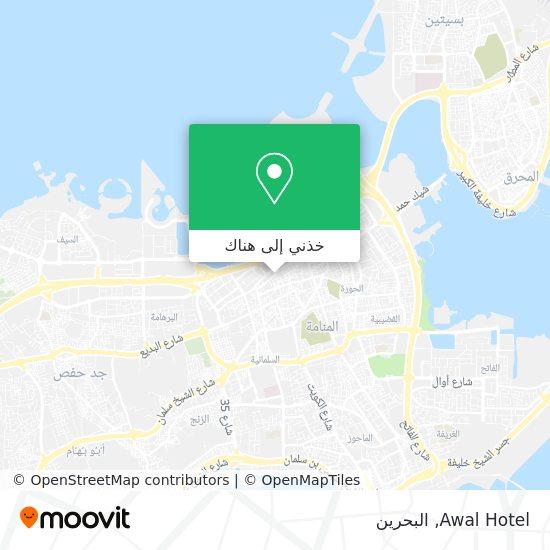 خريطة Awal Hotel