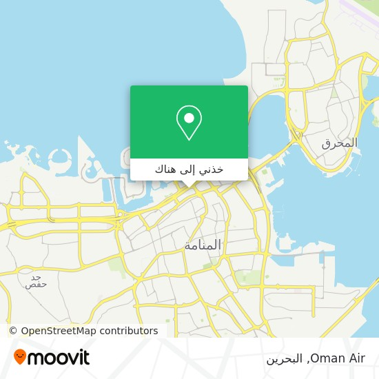 خريطة Oman Air