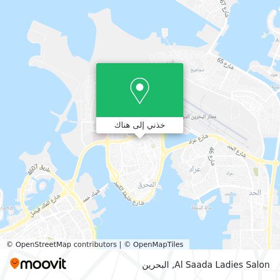 خريطة Al Saada Ladies Salon