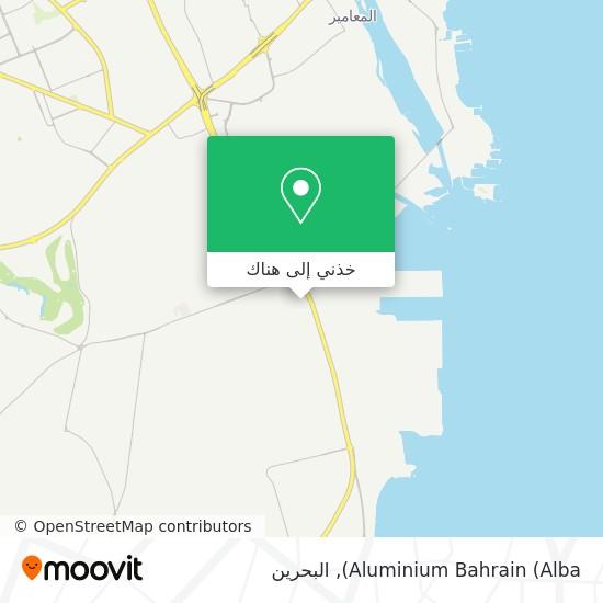 خريطة Aluminium Bahrain (Alba)
