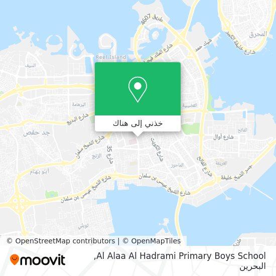 خريطة Al Alaa Al Hadrami Primary Boys School