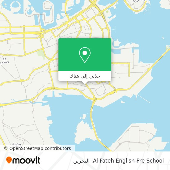 خريطة Al Fateh English Pre School