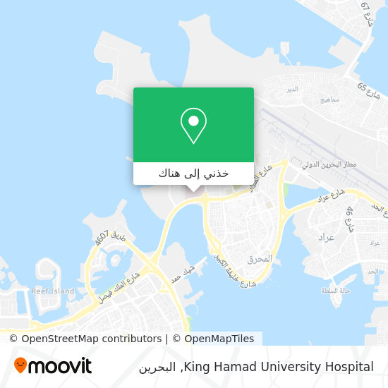 خريطة King Hamad University Hospital
