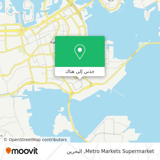 خريطة Metro Markets Supermarket