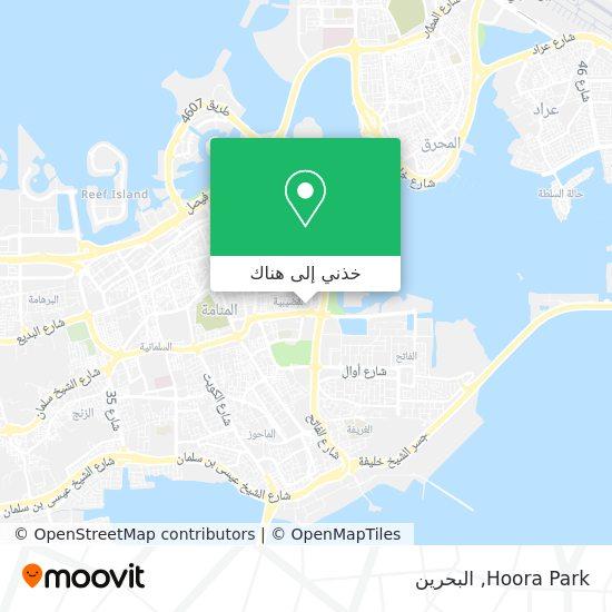 خريطة Hoora Park