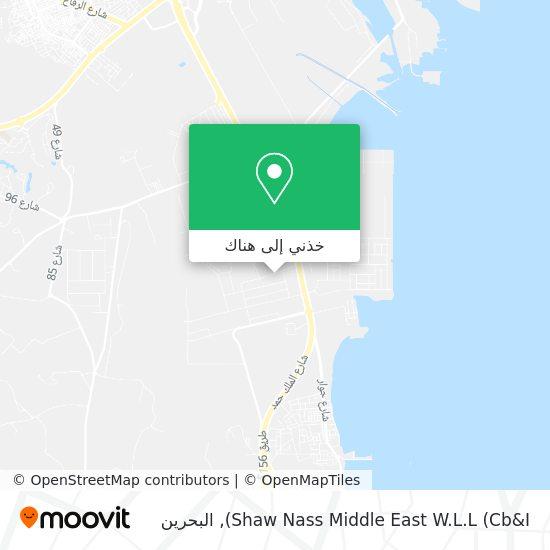 خريطة Shaw Nass Middle East W.L.L (Cb&I)