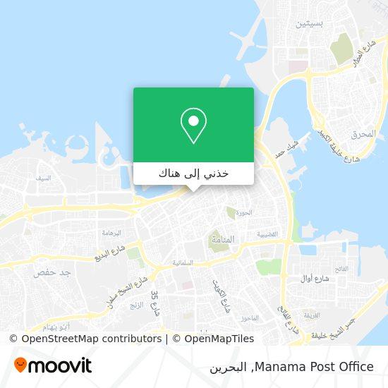 خريطة Manama Post Office