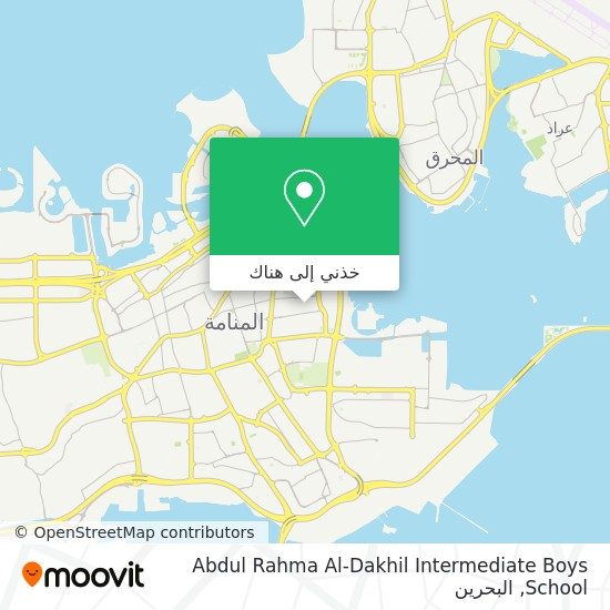 خريطة Abdul Rahma Al-Dakhil Intermediate Boys School