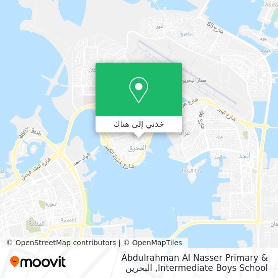 خريطة Abdulrahman Al Nasser Primary & Intermediate Boys School